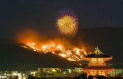 ท่องเที่ยวจีนในฤดูร้อน