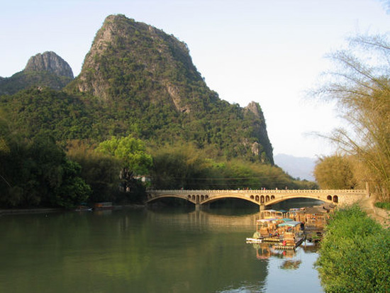 Karst Mountains in Yangshuo