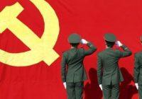 พรรคคอมมิวนิสต์แห่งประเทศจีน